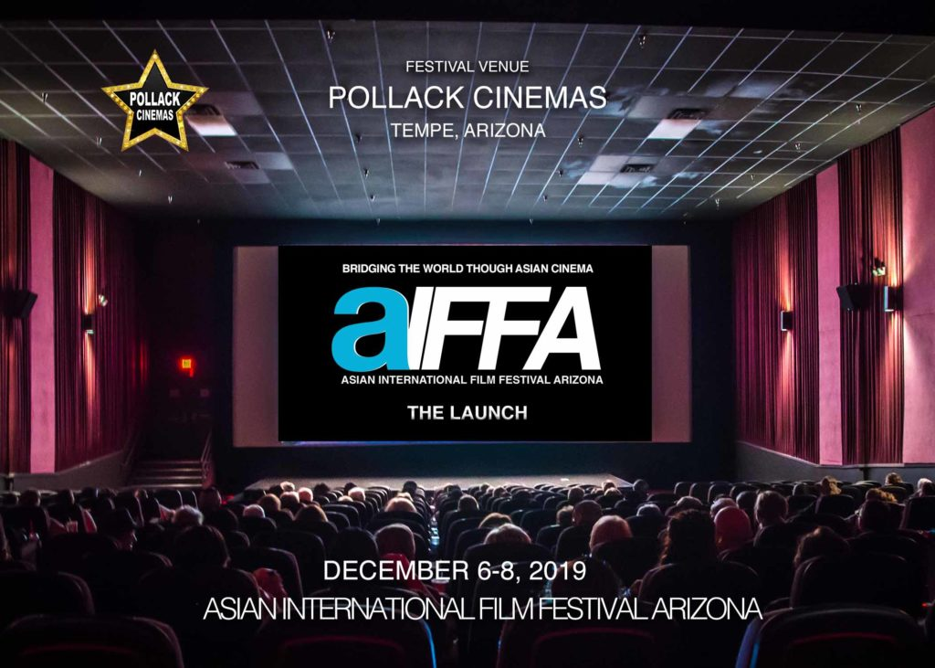 aiffa_pollack_cinema_the_launch_poster