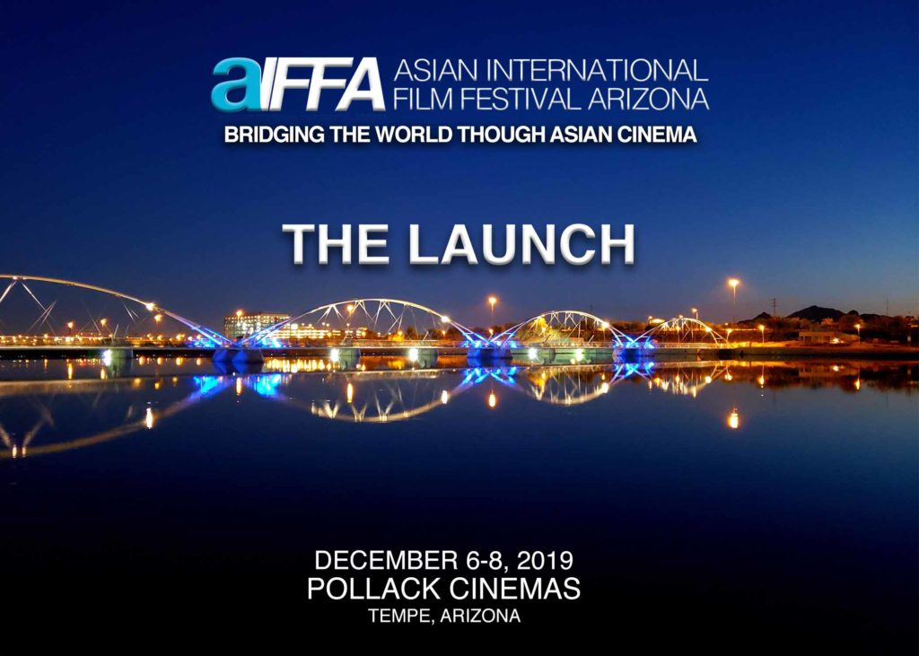 aiffa_the_launch_poster