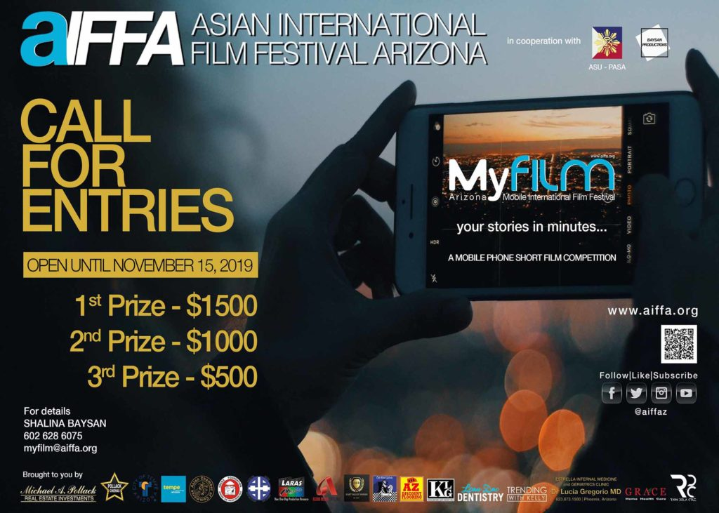 aiffa_myfilm_call_for_entry_poster